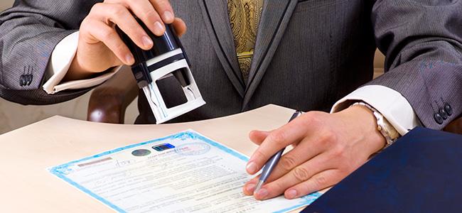 Реутов ип регистрация где электронная отчетность налоговая лнр